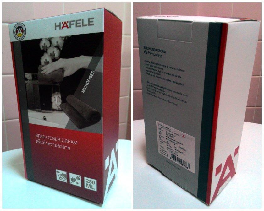 hafele-box5